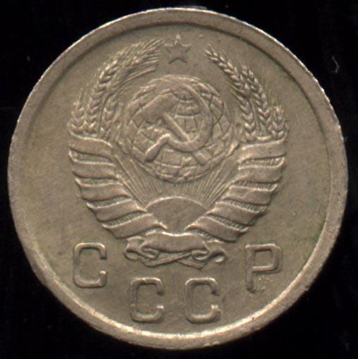 10 копеек 1943 г Лицевая сторона - 1.31., оборотная сторона - Б