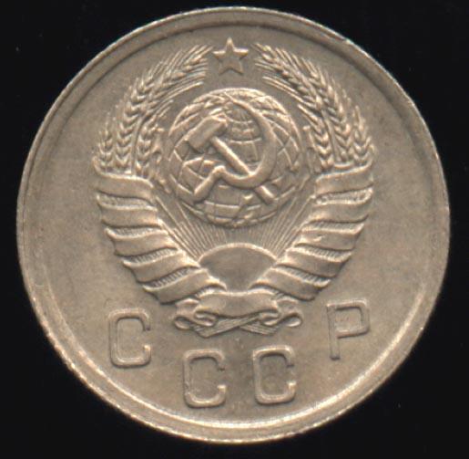 10 копеек 1940 г Новодел, штемпель 1.33. 10 копеек 1946 г., слева от звезды ости выходят из трех сросшихся выпуклых зерен