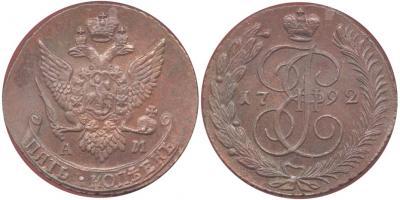 1792.1.jpg