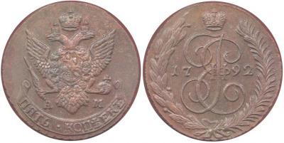 1792.2.jpg