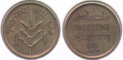 1m1937.jpg