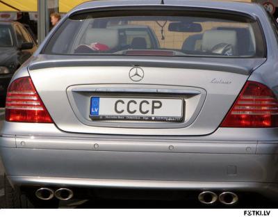 cccp.jpg