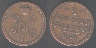 1840.jpg