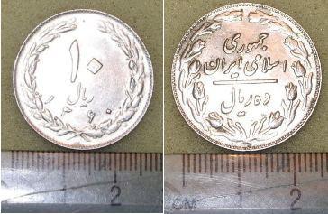 Coin_03.jpg