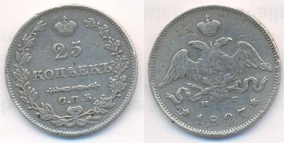 1827is25kap.jpg