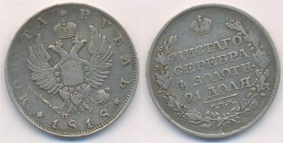 1818b.jpg