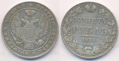 1833.jpg