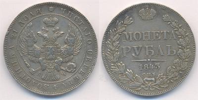 1843.jpg