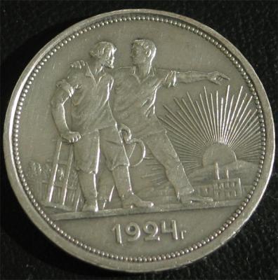 1924_1.jpg