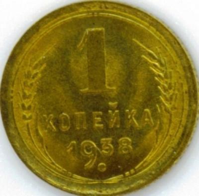 coins_1.jpg