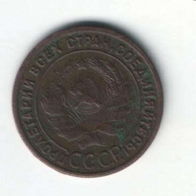 1925_.jpg