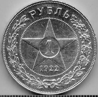 3______1______1922_1.jpg