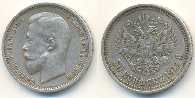 50kp1912.jpg
