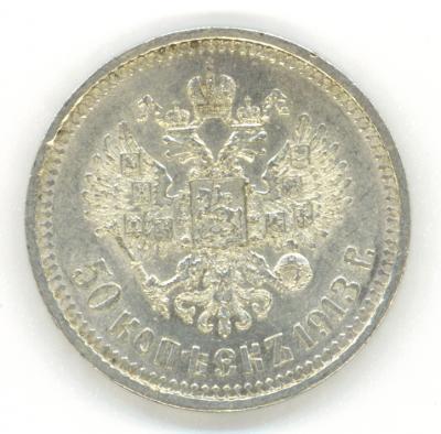 1913_r.jpg