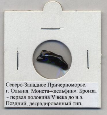 post-1-1150290000_thumb.jpg