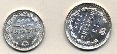 1917rv.jpg