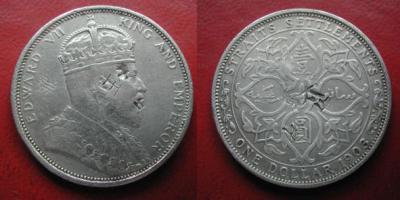 1903chop.jpg