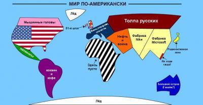 map_am.jpg