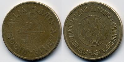 Jugoslavija_1.jpg