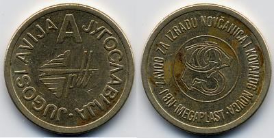 Jugoslavija_2.jpg