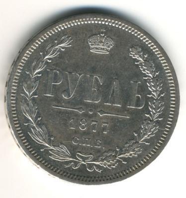 1_1877.jpg