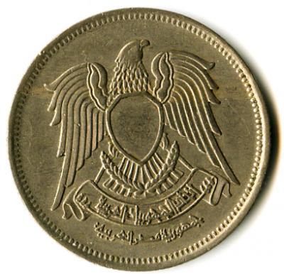 coin_1b.jpg