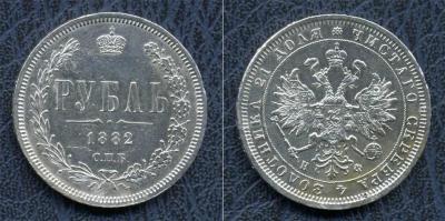 1882_nf_roubl.jpg