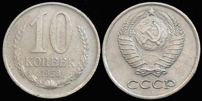 10_k._1958..JPG