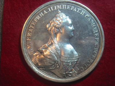 kremlin_medal_2.jpg