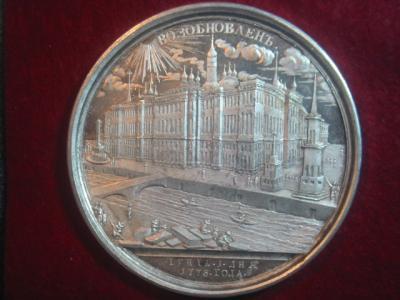 kremlin_medal_1.jpg