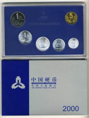 China_set_2000_1s.jpg