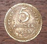 post-1917-1158744104_thumb.jpg