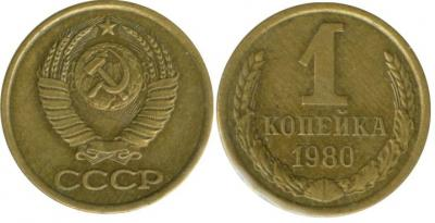 post-1929-1158908847_thumb.jpg