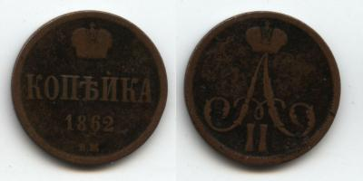 post-1937-1159279562_thumb.jpg