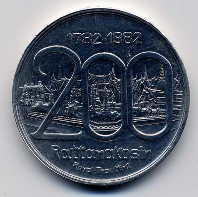 Thai200a.jpg