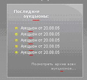 post-696-1162370467_thumb.jpg