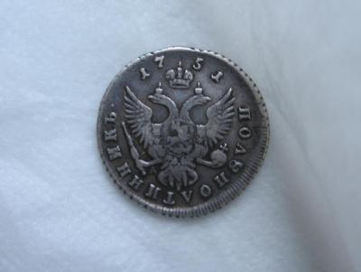 post-1933-1163016709_thumb.jpg