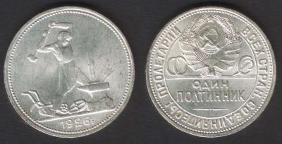 50k1926.jpg