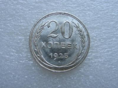 20.1925.JPG