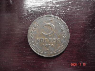 post-1857-1163617724_thumb.jpg