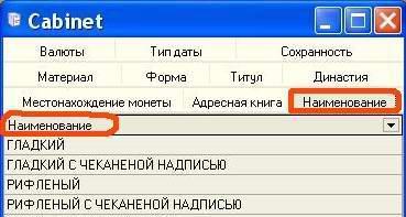 post-1285-1163845274_thumb.jpg