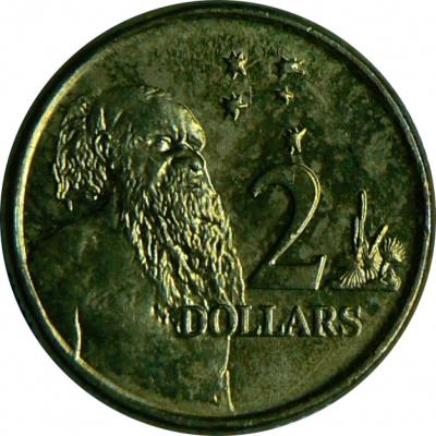 2dollars_before.jpg