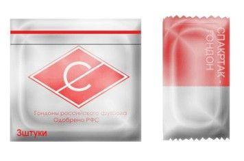 condom_10.jpg