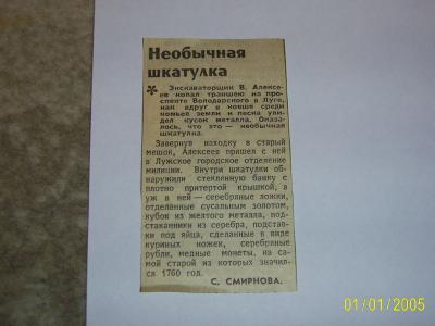 article_1.jpg