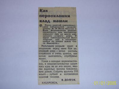 article_2.jpg