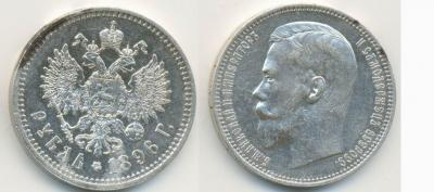 1896.jpg