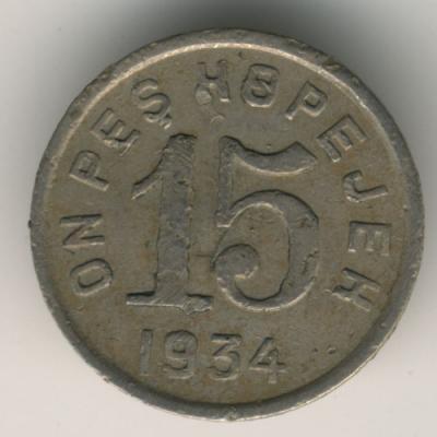 15_1934.jpg