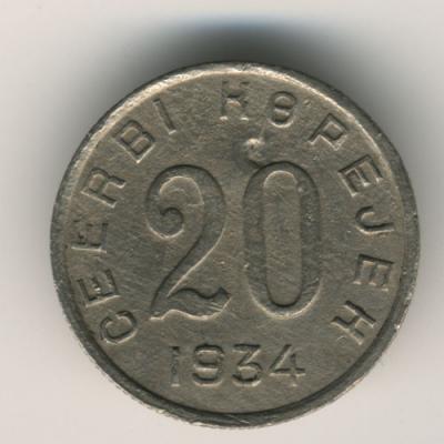 20_1934.jpg