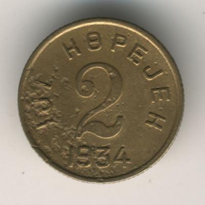 2_1934.jpg