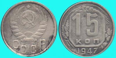 numizmatics_1161280794_i_7914_full.jpg